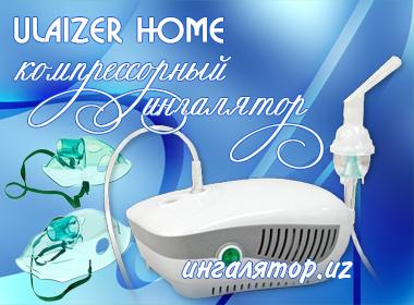 Ulaizer Home